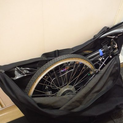 Bike in Bag 1.jpg