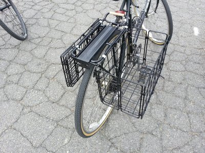 side basket.jpg
